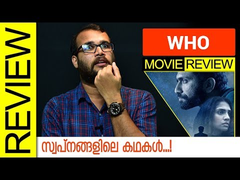 Who Malayalam Movie Review by Sudhish Payyanur | Monsoon Media