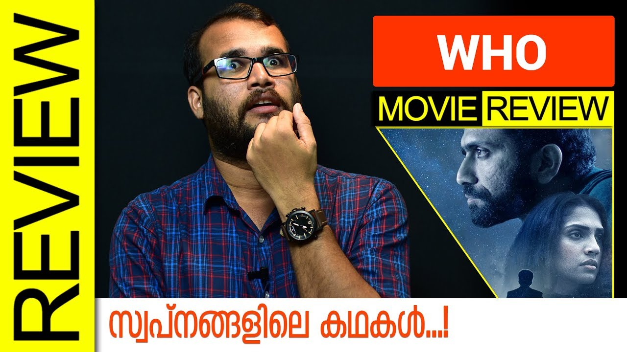 Lilli Malayalam Movie Review By Sudhish Payyanur Monsoon Media