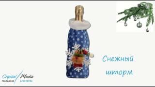 Чехлы на шампанское с символом 2014 года Лошадью