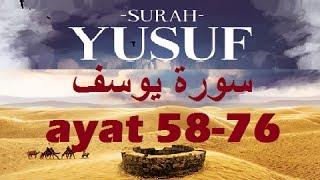 2009/08/03 Ustaz Shamsuri 569 - Surah Yusuf ayat 58-76 NE2