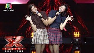 เพลง รบกวนมารักกัน | 4 Chair Challenge | The X Factor Thailand 2017