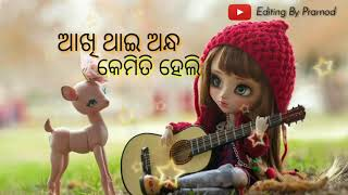 Odia new bast song