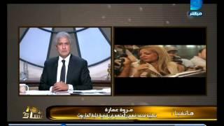 برنامج العاشرة مساء| خطيبة محمد فهمي المتهم في قضية خلية ماريوت..  تروي تفاصيل جديدة عن القضية