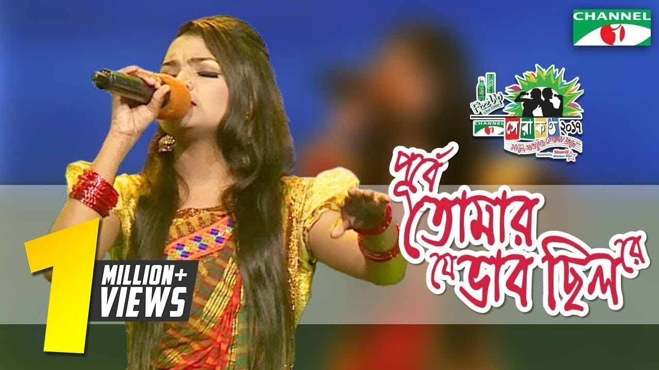 Purbe Tomar Je Vab Chilore | Jhumu | Shera Kontho 2017 | Camp Round | Season 06 | Channel i TV