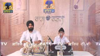 FATEH TV | RAAG RATTAN | AMRITSAR AUDITION PART 1 | HD