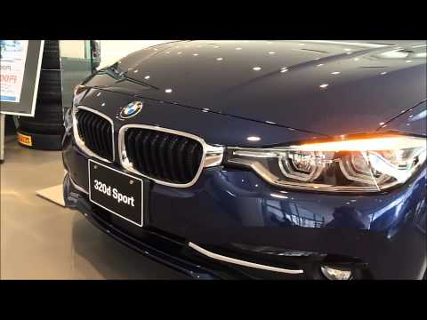 bmw f30 320d lci youtube. Black Bedroom Furniture Sets. Home Design Ideas