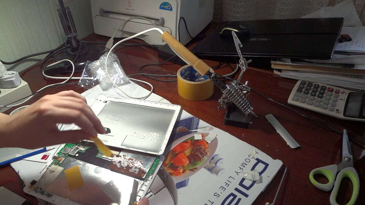 Электронная книга Gmini MagicBook A6LHD - YouTube