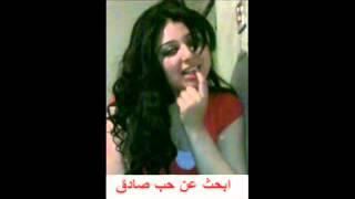 مكالمه مدام ايمان عن علاقتها مع زوجها من الدبر اعوذ بالله