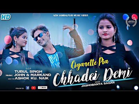 Cigarette Pia Chhadei Demi FULL VIDEO (Jashobant Sagar) New Sambalpuri Video ll RKMedia