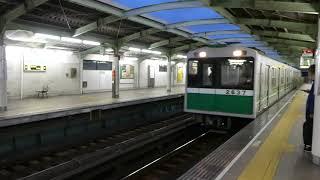 【フルHD】大阪メトロ中央線20系 弁天町(C13)駅停車 2