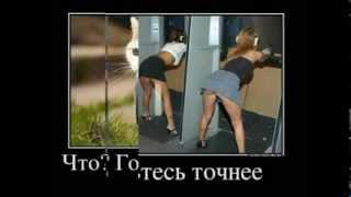 Приколы 2014 - 2015 Вот это РУССКИЕ Анекдоты !!!