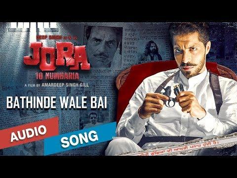 Bathinde Wale Bai | Ninja | Full Song |...
