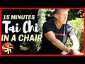 Seated Tai Chi Exercises For Seniors - Easy to Follow