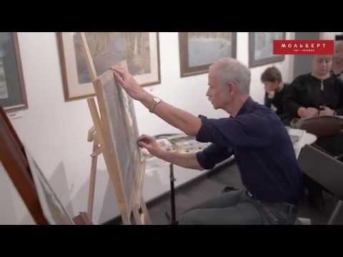 Мастер класс Евгения Дубицкого в галерее Мольберт.