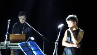 Сурганова & Оркестр - Клоун