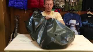 видео Гермомешок | Магазин подводного снаряжения CAYMAN67