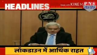 दोपहर 1 बजे की News Headlines | Hindi News | Latest News | Top News | Today's News |
