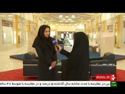 Iran Building Stone exhibition, Birjand Special Economic Zone سنگ ساختماني منطقه ويژه اقتصادي بيرجند