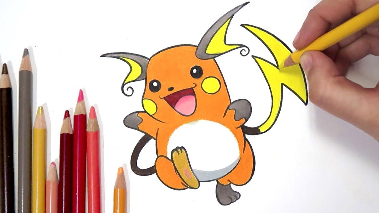 Como Desenhar O Raichu Pokemon Passo A Passo Youtube