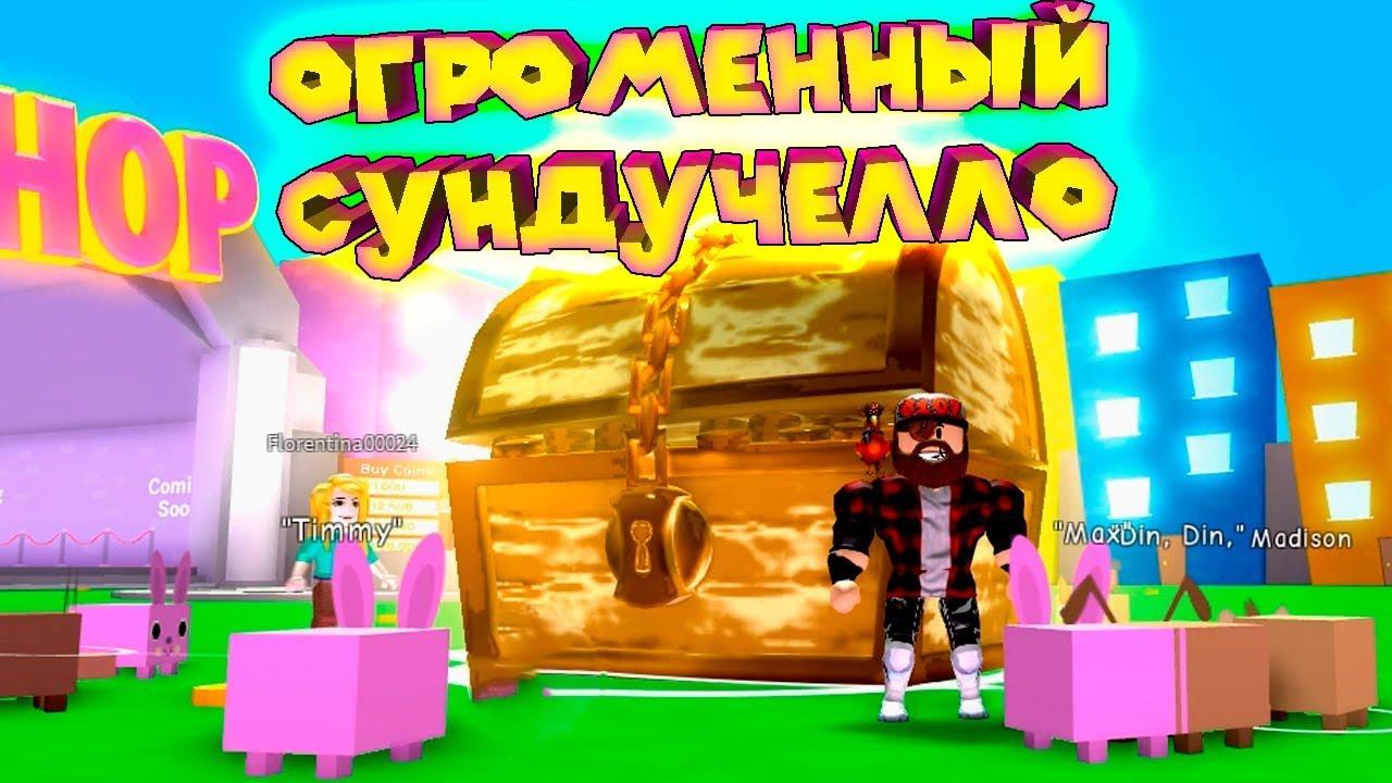 games like pet simulator roblox