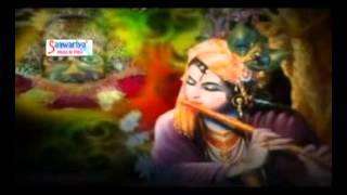 "Shyam Tumhare Khate Mein ""New Kanha Bhajan"" By Sanjay Mittal"