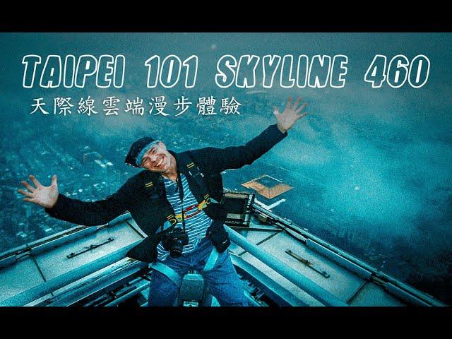 Top of TAIPEI 101 Skyline 460 Experience (天際線雲端漫步體驗)