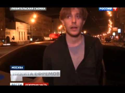 Сын Михаила Ефремова попал в полицию за пьяный дебош в центре Москвы