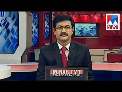 സന്ധ്യാ വാർത്ത | 6 P M News | News Anchor - Pramod Raman | September 06, 2017 | Manorama News