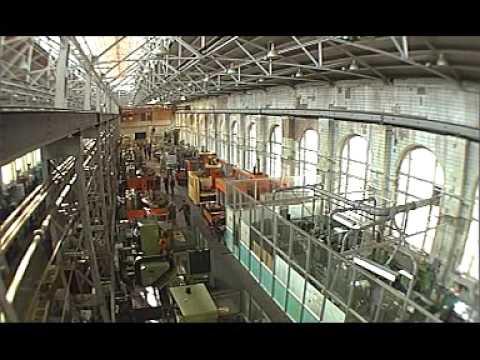 Завод 'Арсенал' 240