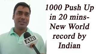 Indian man sets new Guinness World Record for doing 1000 pushups in 20 mins | Oneindia News
