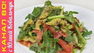 "Овощной Салат с Курицей ""Фитнес"" | Vegetable Salad with Chicken ""Fitness"""