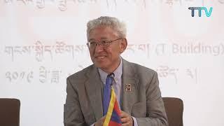 བོད་ཀྱི་བརྙན་འཕྲིན་གྱི་ཉིན་རེའི་གསར་འགྱུར། ༢༠༡༩།༠༨།༢༠ Tibet TV Daily News- Aug 20, 2019