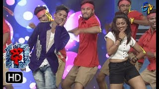 Raju Performance | Dhee 10 |  8th November 2017| ETV Telugu