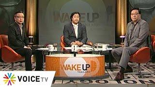 #WakeUpThailand ประจำวันที่ 5 มีนาคม 2564