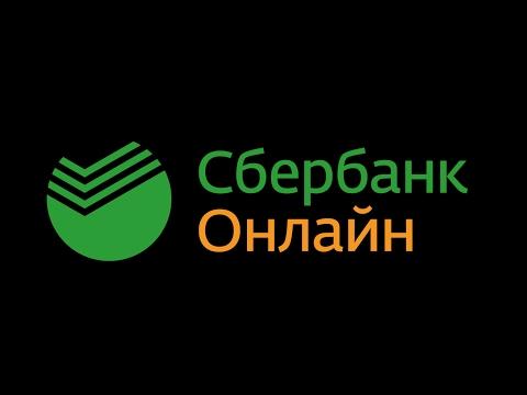 """Как """"подружить"""" Observer и СбербанкОнлайн"""