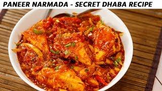 Paneer Narmada - SOFTEST FILLED CHILLI STARTER - Santosh Dhaba Recipe - CookingShooking