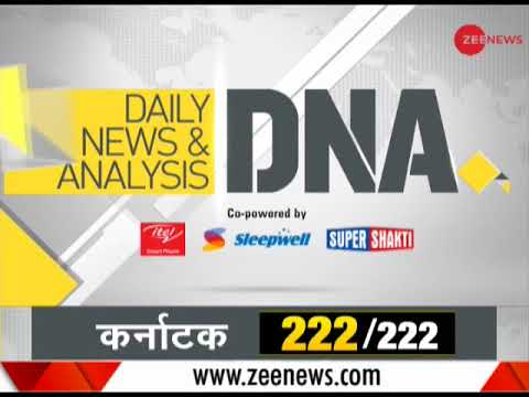 Watch Daily News and Analysis with Sudhir Chaudhary, May 16, 2018