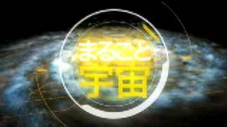 http://www.ngcjapan.com/ 池田秀一ナレーション 宇宙ドキュメンタリー ...