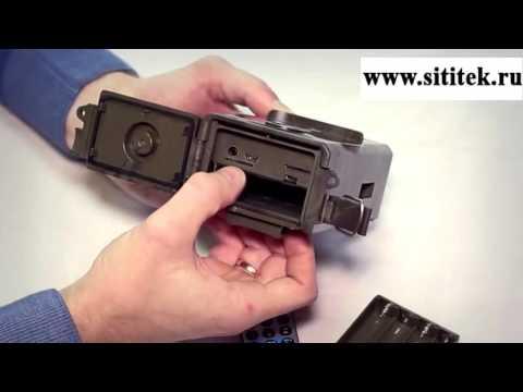 MMS камеры марки страж. -