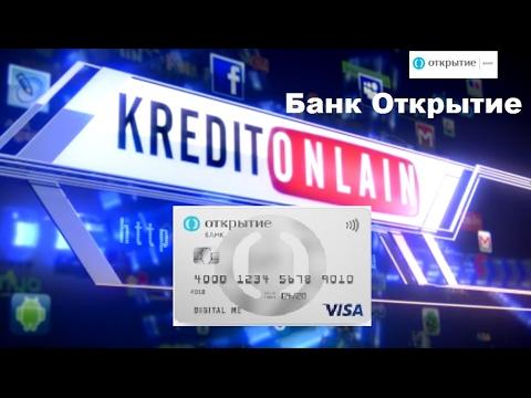 Руководство банка - Банк ТРАСТ