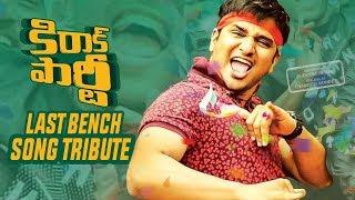 Last Bench Tribute Song | Kirrak Party | Nikhil | Samyuktha | Simran Pareenja