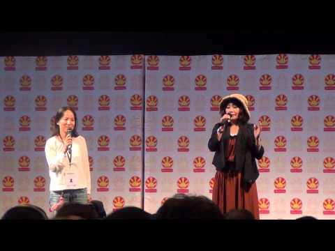 Japan Expo - Junko Takeuchi (Japanese voice of Naruto) July 4, 2013