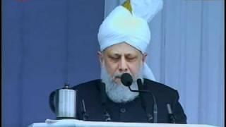 (Urdu) Lajna Imaillah UK Ijtima 2009, Address by Hadhrat Mirza Masroor Ahmad, Islam Ahmadiyya