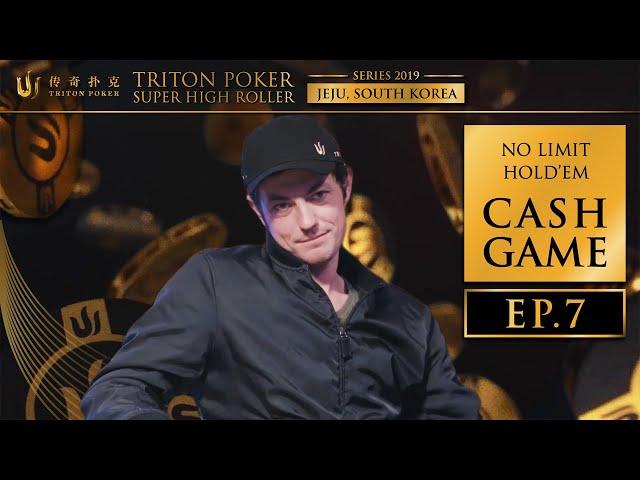 NLH Cash Game Episode 7 - Triton Poker SHR Jeju 2019