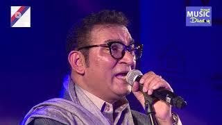 Kuch Toh Log Kahenge( কুছ তো লোগ কহেঙ্গে)। Abhijeet | Kishore Kumar | Amar Prem