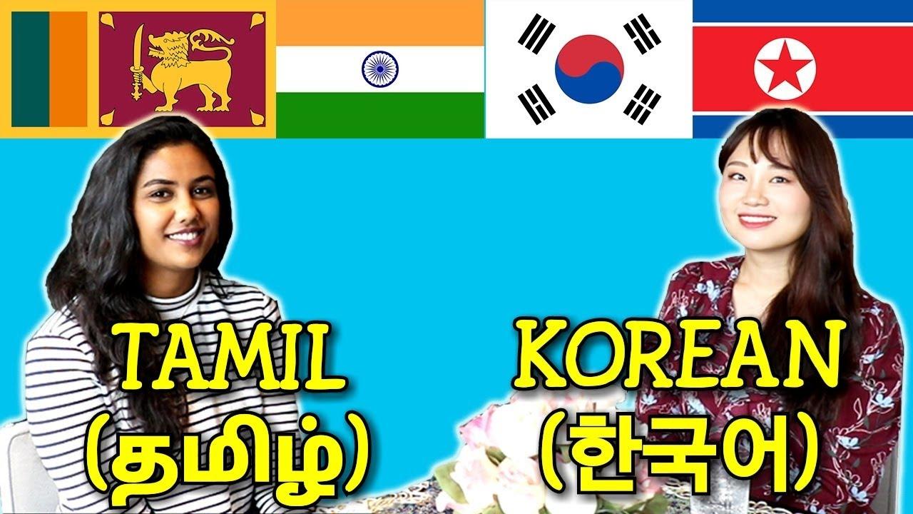 Download Similarities Between Tamil and Korean