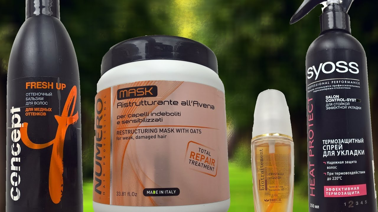 Крем для волос восстанавливающий с овсом Brelil Numero Cream, цена .
