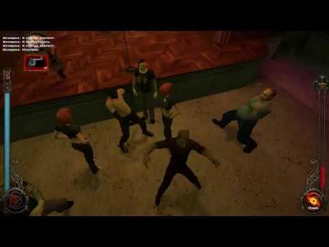 Vampire: The Masquerade – Bloodlines 2 вернет странный танец из предыдущей части