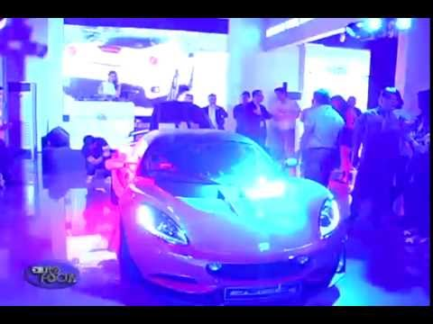 Industry News Lotus Cars Manila grand launching