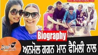 Anmol gagan maan | with family | biography | mother | father | songs | movies | childhood pics